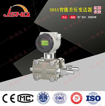 微差压变送器HQ1151/3351DR