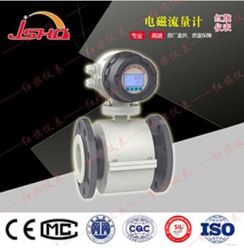 HQLDE高精度电磁流量计(配套兰申转换器)
