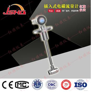 插入式电磁流量计(大型管道流量计,便捷安装