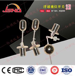 UQK-01、02、03浮球液位开关/控制器