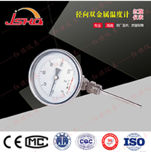 HQWSS径向双金属温度计