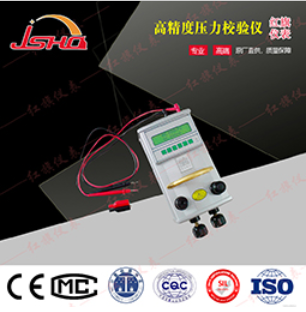 YLJ-DQ高精度压力校验仪