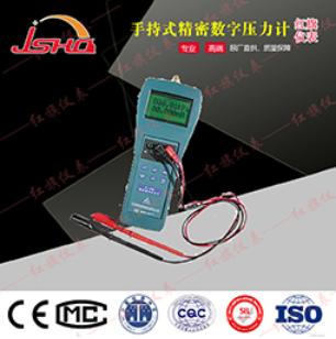 HQYLJ-A手持式压力校验仪