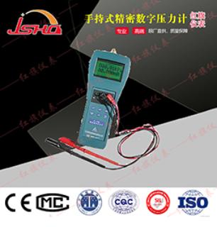 YLJ-A手持式 精密数字压力计