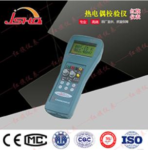 HQJYY-2热电阻校验仪 温度