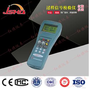 HQJYY-3过程信号校验仪