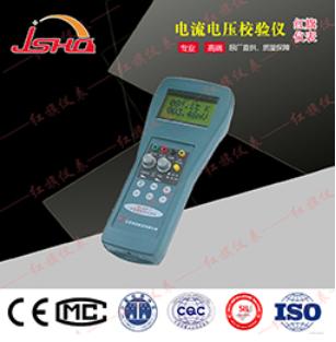 JYY-3电流电压校验仪