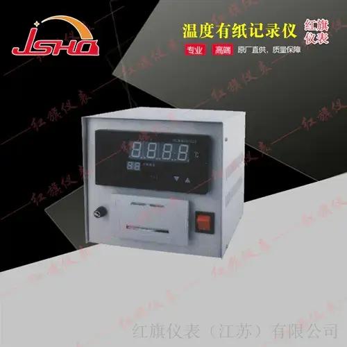 HQYLJ-DQ智能数字压力(真空)校验仪