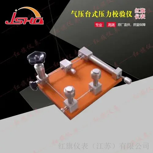 YFT-1025Q台式气压压力源(泵)