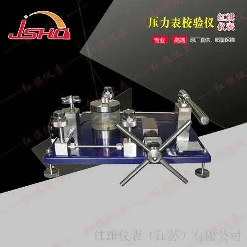 HQYFT-2002Y台式液压压力泵(源)