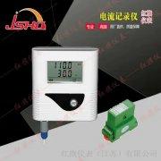 电压电流记录仪